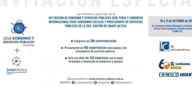 ZMG en la Expo Gobierno y Servicios Públicos