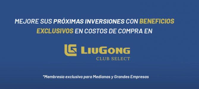 Liugong Club Select