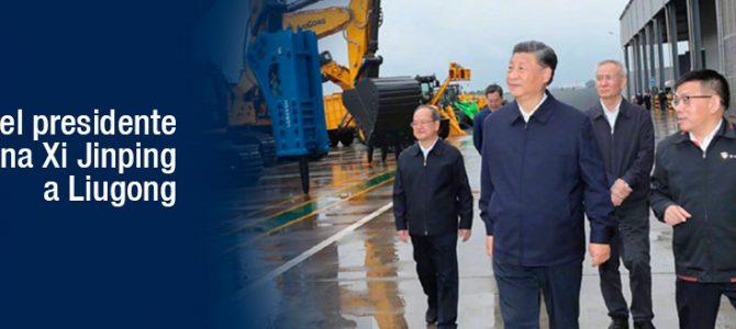 Visita del presidente de China Xi Jinping a Liugong